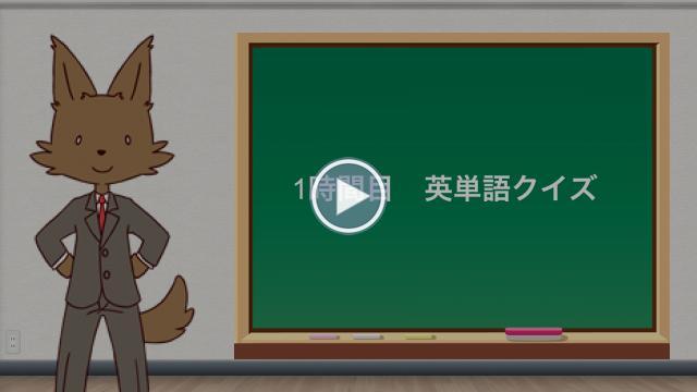外国語研修の動画