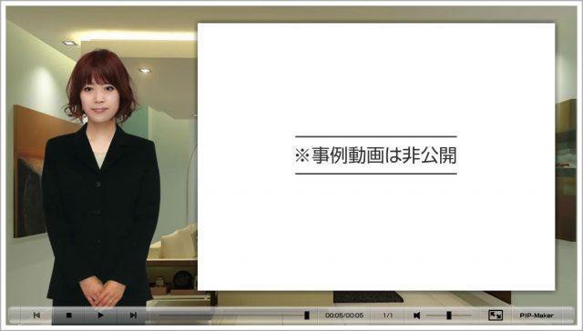 株式会社資生堂様