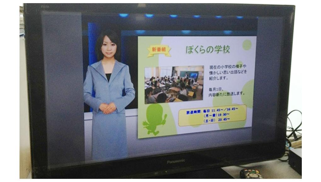 コミュニティチャンネル/データ放送