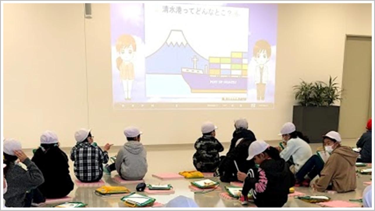 清水港見学の児童たち