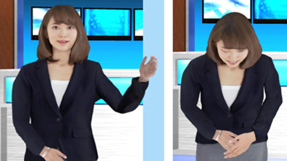 お辞儀や手を動かすアニメーションを新規搭載!